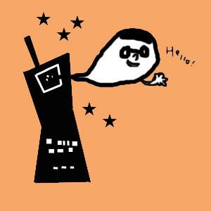 携帯電話 ハロー