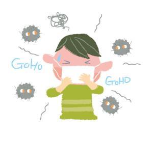 咳が止まらない夜の対処法★子供にも効く民間療法