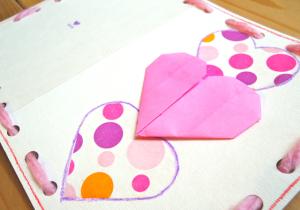 バレンタインカード 表