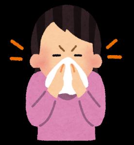 副鼻腔炎 女性